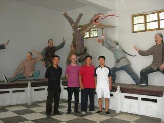 Musée de Zhaobao